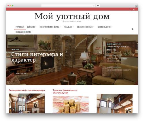 Newspaper template WordPress - mycomfyhome.ru