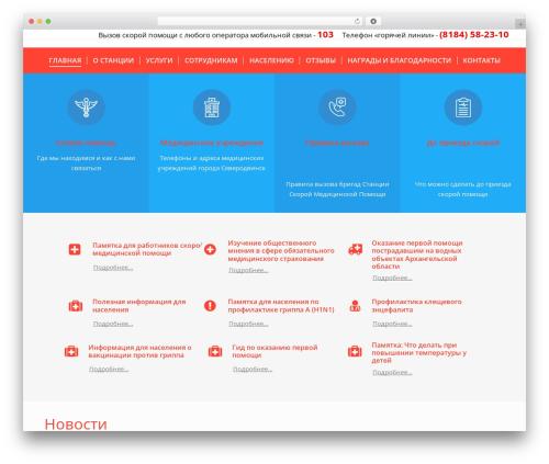 The7 WordPress theme - sev-er.ru