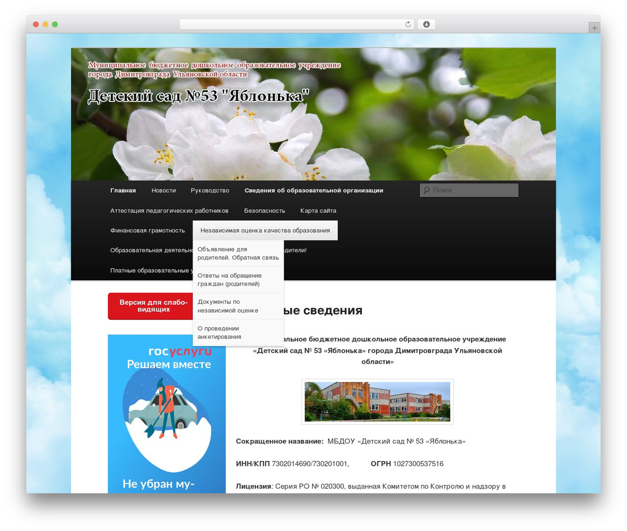 Twenty Eleven WordPress theme download - xn--53-6kcd9bfoh1kza.xn--p1ai