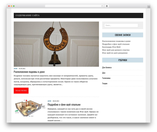 MH Newsdesk lite WordPress template free download - fehnshuj.ru