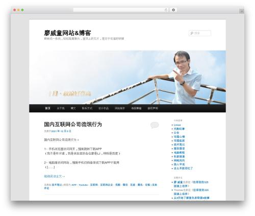 Twenty Eleven free WP theme - liaoweitong.cn