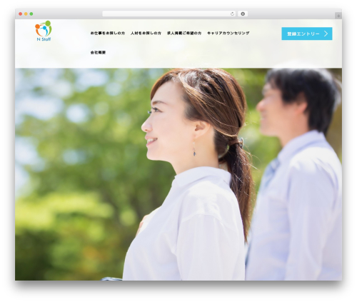 AGENT top WordPress theme - n-staff.com
