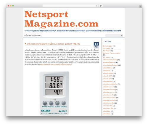 Cleanfrog WordPress website template - netsport-magazine.com