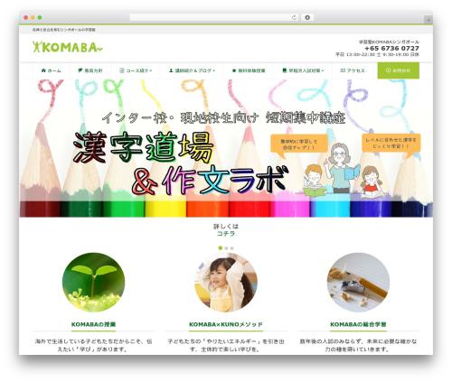 LIQUID CORPORATE WordPress theme - cradle.asia