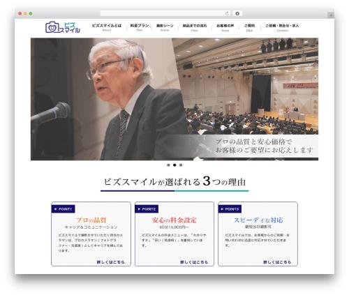 Best WordPress template ビズスマイル - bizsmile.photo