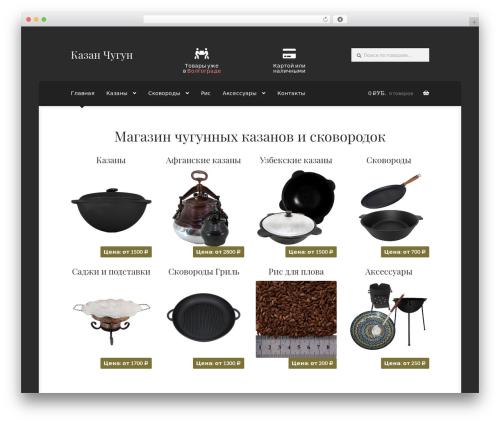 Boutique free WP theme - kazan-chugun.ru