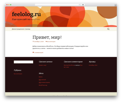 Twenty Thirteen WordPress template free download - feelolog.ru