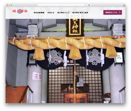 AGENT best WordPress theme - ebisujinja.jp