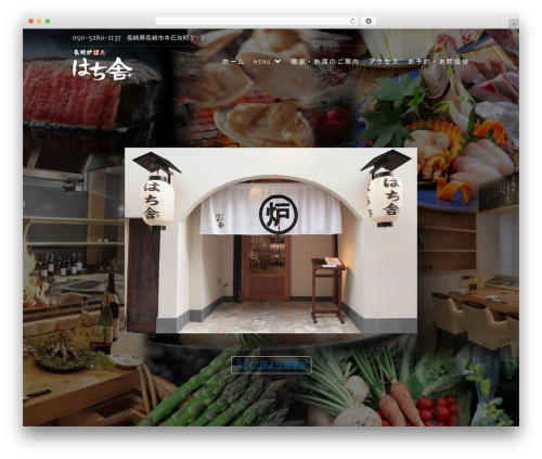 Food Express free WordPress theme - nagasaki-izakaya.com