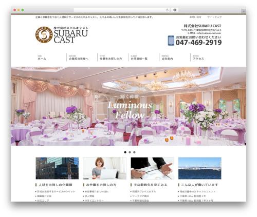 WordPress theme lounge - subaru-cast.com
