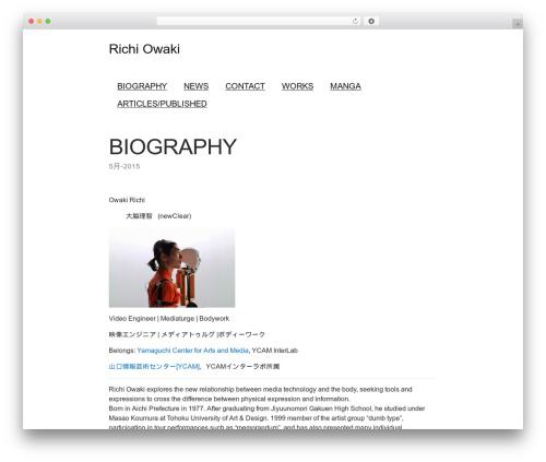 PlainText premium WordPress theme - newclear.jp