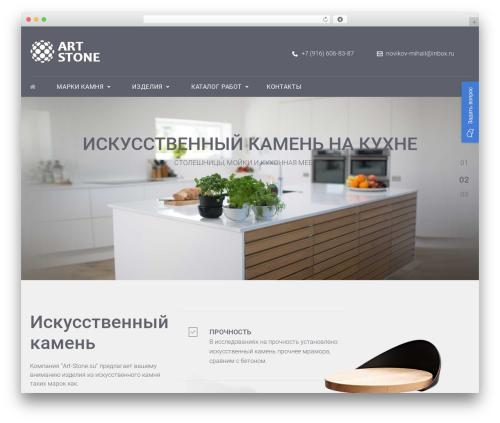 Furnicom_lite theme WordPress - art-stone.su