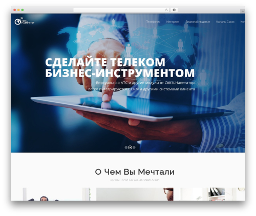 Sanigo premium WordPress theme - svnav.ru