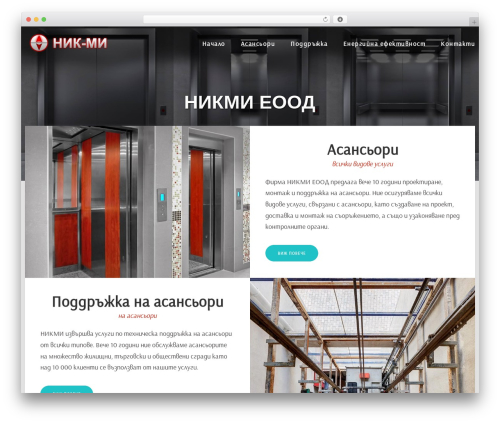 WP theme DPR Bruno - nikmi-lift.com