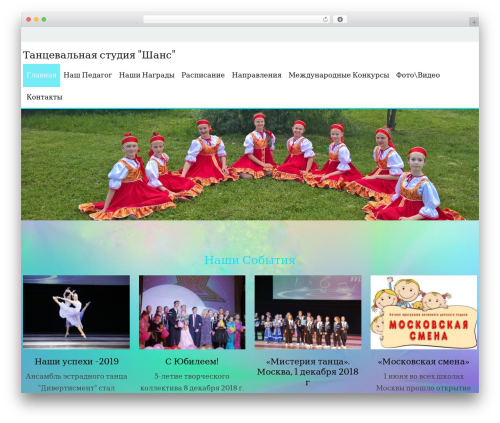 WP template AccessPress Staple Pro - dance-chance.ru