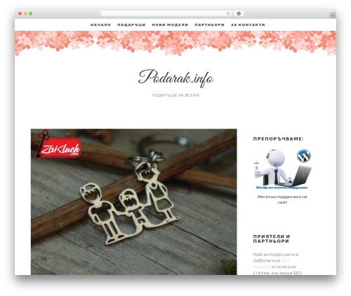 Germaine free WordPress theme - podarak.info