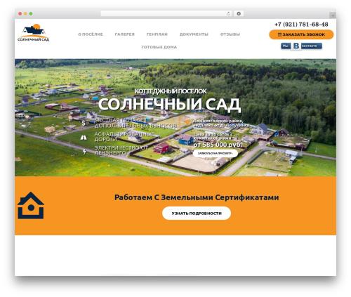 opalhomes premium WordPress theme - solnce47.ru