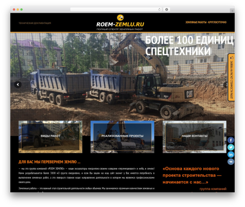 WordPress theme The7 - roem-zemlu.ru
