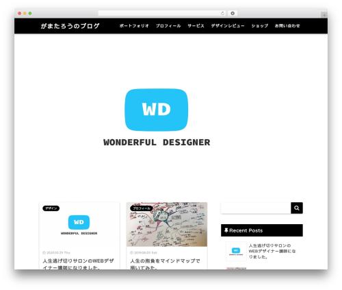 SANGO WordPress website template - gamataro.com