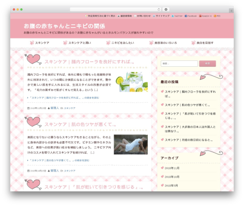Refine Selection: Cute theme WordPress - thietbioto.net