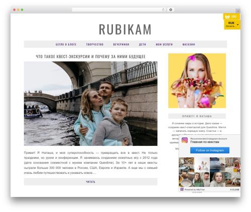 London Calling (pipdig) WordPress theme - rubikam.ru