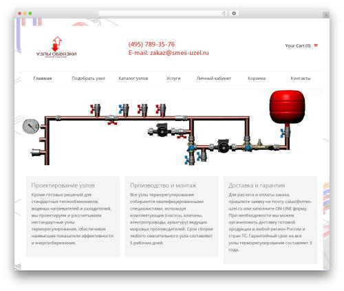 Template WordPress SmartShop - smes-uzel.ru