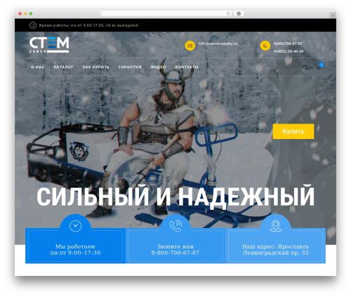 WordPress theme Mechi - motocobaky.ru