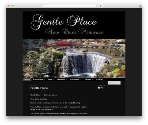 Twenty Eleven WordPress free download - gentle-place.com