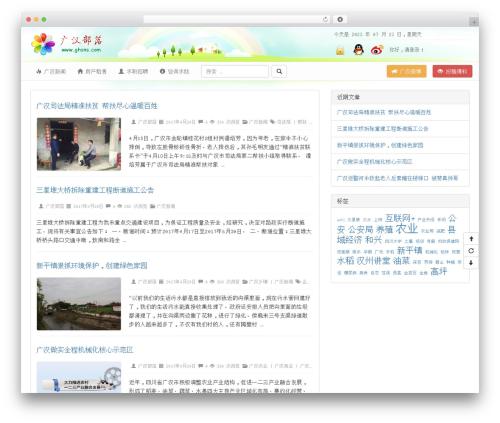 WordPress theme DMENG 2.0 - ghsns.com