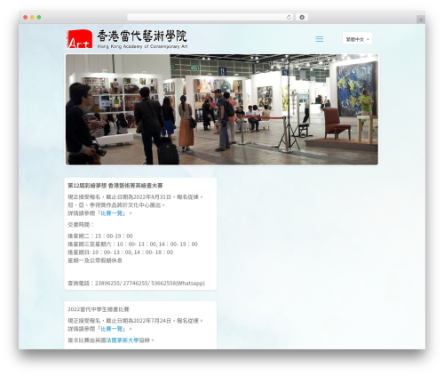 Betheme theme WordPress - hkaca.com.hk