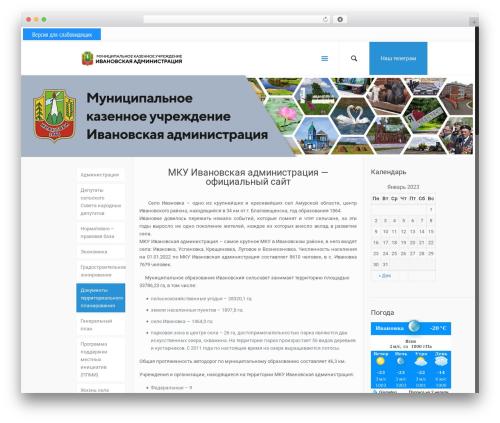 Betheme WordPress theme - ivselo.ru