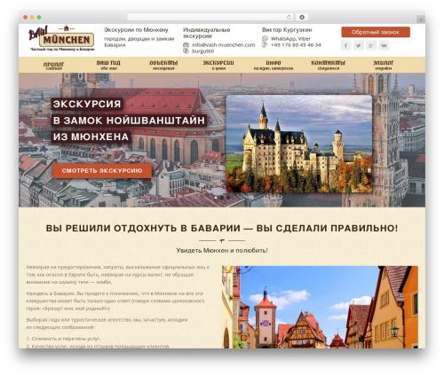 WordPress hreflang-manager plugin - vash-muenchen.com