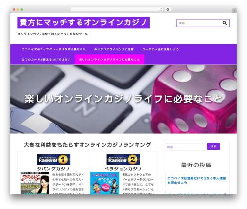 Theme WordPress Cintron - mixnmatchgame.com