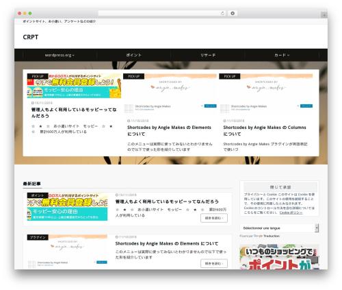 Emanon Pro WordPress theme - points-site.tokyo