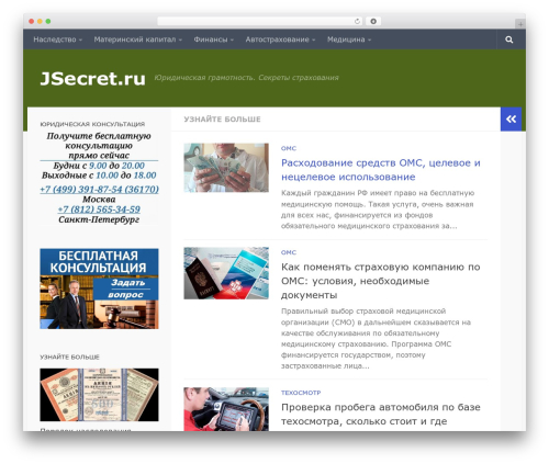 WordPress aftparser plugin - jsecret.ru