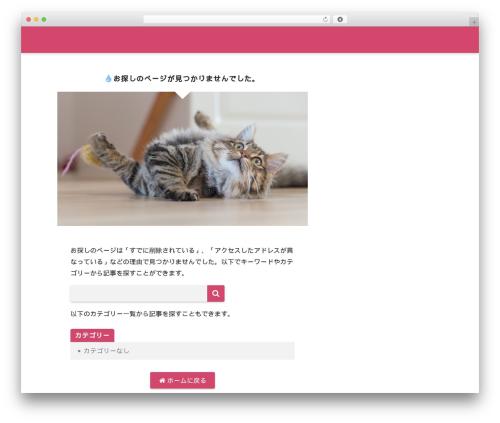 SANGO WordPress theme - laugh1.com
