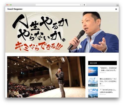 AGENDA theme WordPress - suganoissei.com