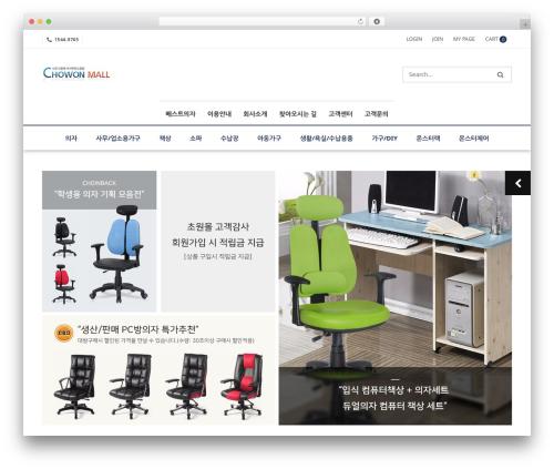 Blog Shop WordPress template - chowonmall.com