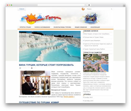 eTravel WordPress travel theme - tu-turzia.ru