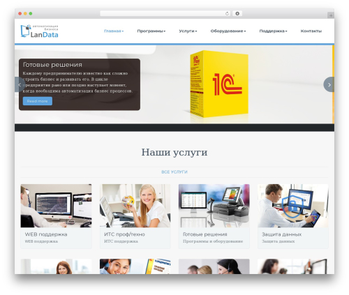 Template WordPress BusiProf Pro - landata.net