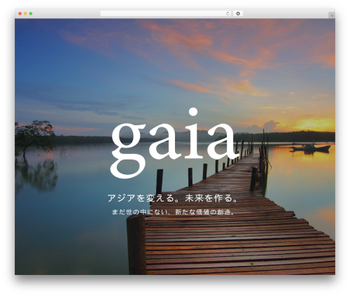 VOGUE WP theme - gaia.international