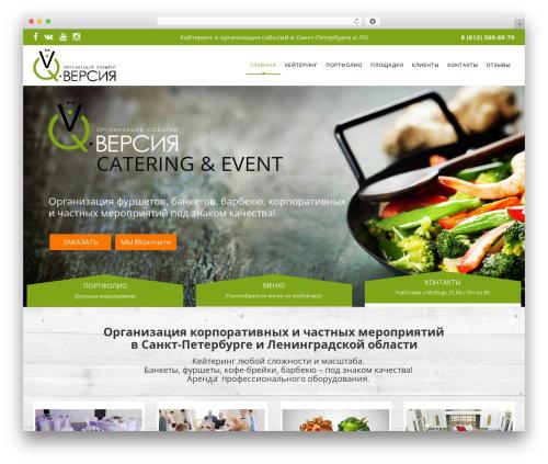 WP_Nuvo WordPress theme - qversia.ru