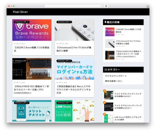 SANGO WordPress blog template - pixeldiver.com