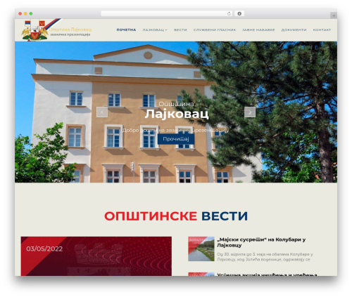 WordPress theme Politist - lajkovac.org.rs