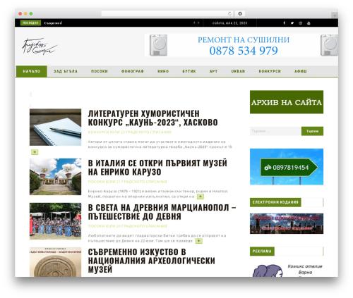 Free WordPress Custom Banners plugin - urban-mag.com