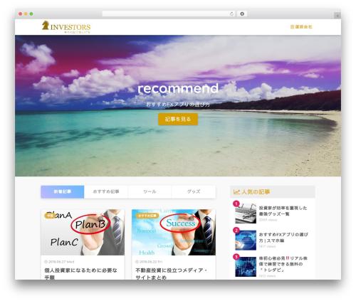 SANGO premium WordPress theme - interclassics-topmobiel.com