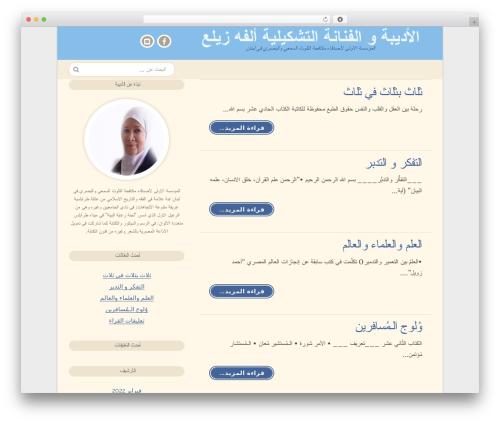 Personal WP template - olfatzayla.com