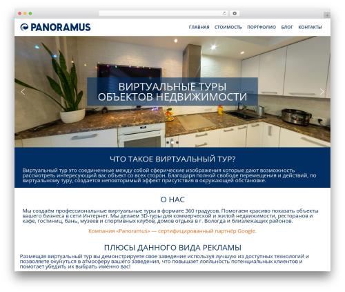 Pinnacle free website theme - panoramus.ru