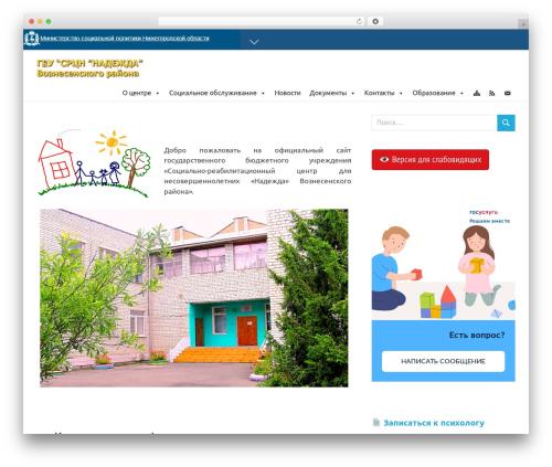 Free WordPress iPanorama 360 WordPress Virtual Tour Builder plugin - nadezhda-vzn.ru