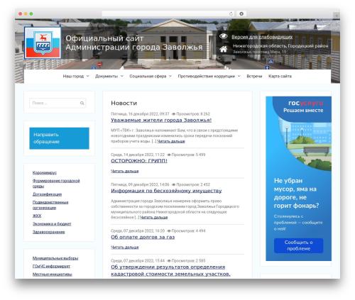 Free WordPress Easy Sidebar Menu Widget plugin - zavnnov.ru